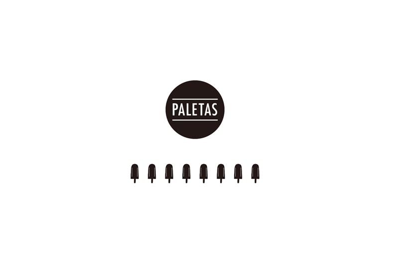 パレタス(PALETAS frozen fruit bar)の効果は?