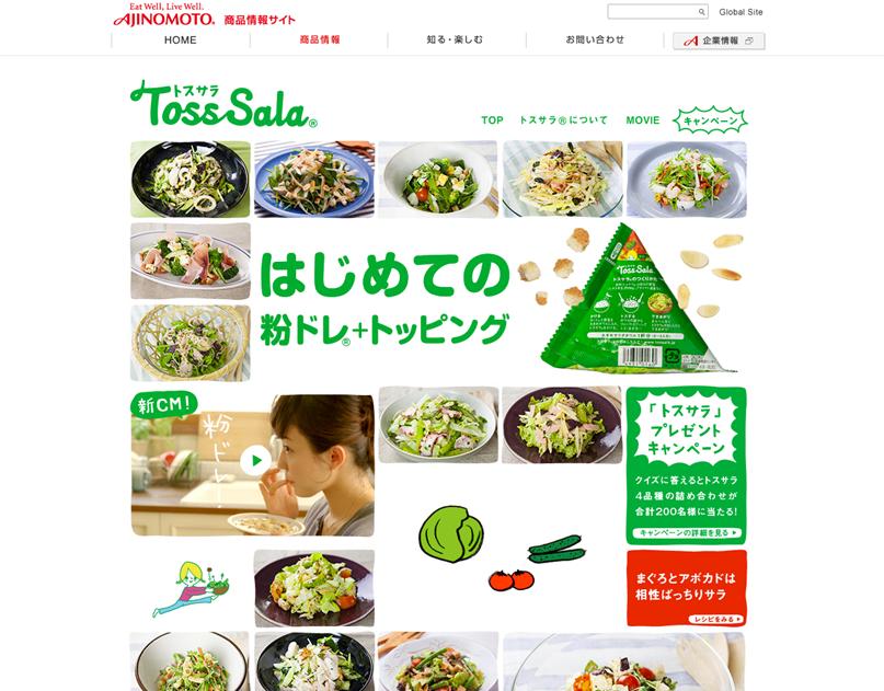 www.ajinomoto.co.jp-tosssala