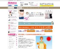 のびるシルク腹巻(Mishii List)