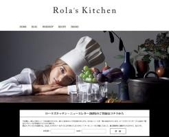 Rola's Kitchenの効果は?口コミ・評判・評価レビュー