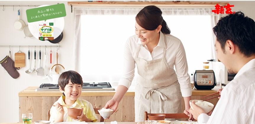 栄養強化米(ハウスウェルネスフーズ)の効果は?口コミ・評判・評価レビュー