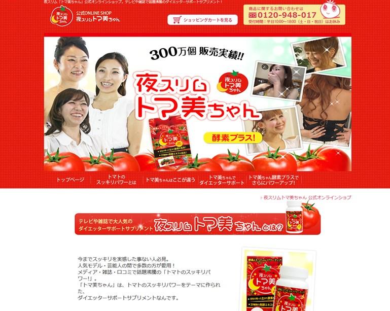 k-cosme.jp-gold-koushiki