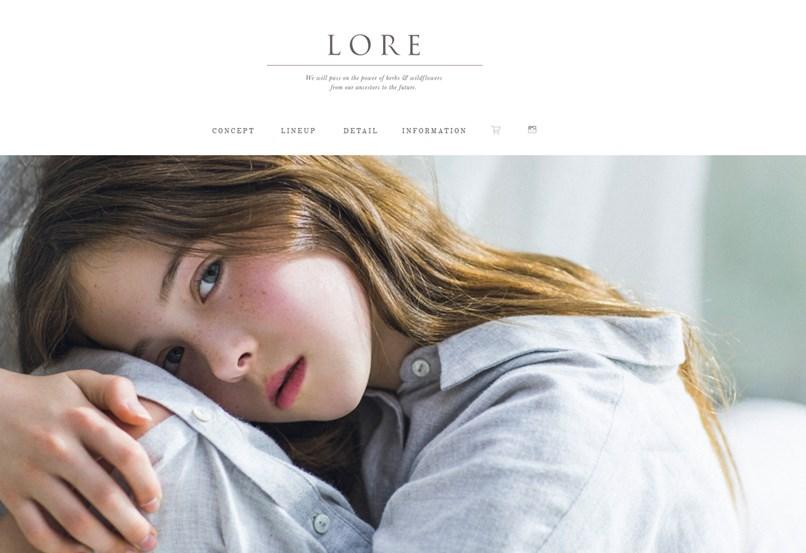 ローレ(LORE)の効果は?口コミ・評判・評価レビュー