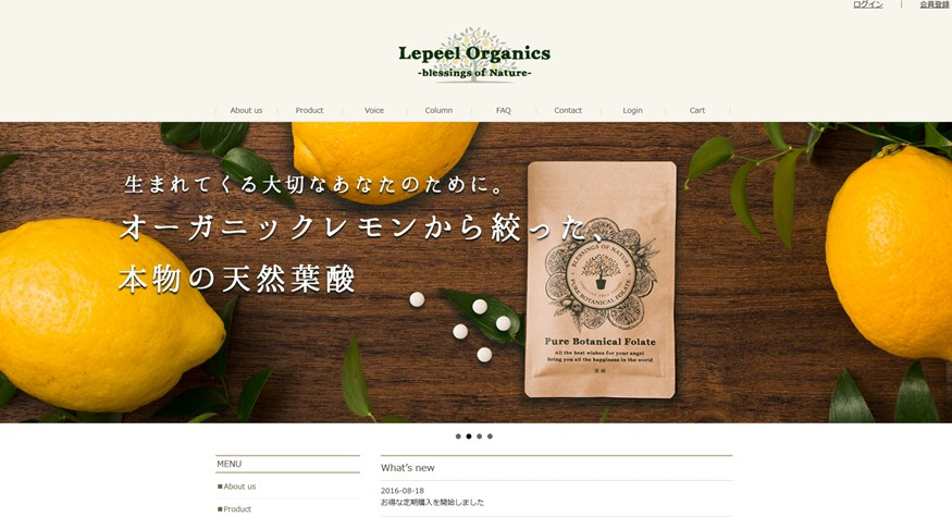 植物性葉酸サプリレピールオーガニックス( Lepeel Organics)の効果は?口コミ・評判・評価レビュー
