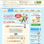 suntory-kenko.com-contents-brands-locomore-whats