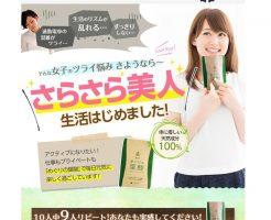 lp.m-yousan.jp-yosan