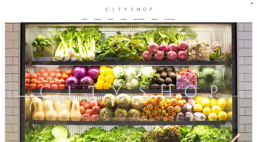 シティショップ(City Shop)