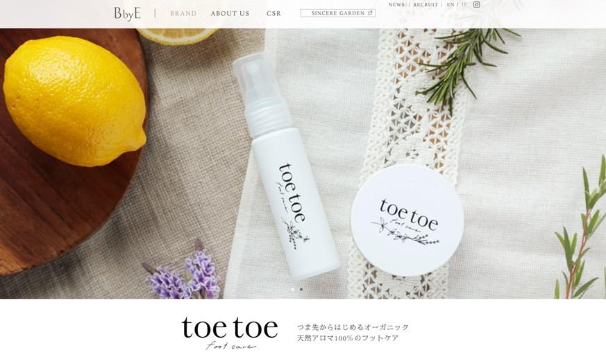 フットケアトゥトゥー(toetoe)の効果は?口コミ・評判・評価レビュー