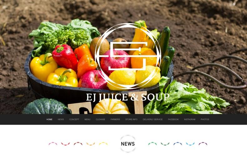 イージェイジュースアンドスープ (EJ JUICE&SOUP)の効果は?口コミ・評判・評価レビュー