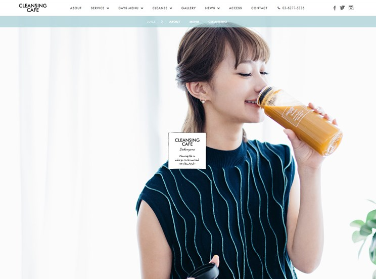 クレンジングカフェ代官山(CLEANSING CAFE Daikanyama)の効果は?口コミ・評判・評価レビュー
