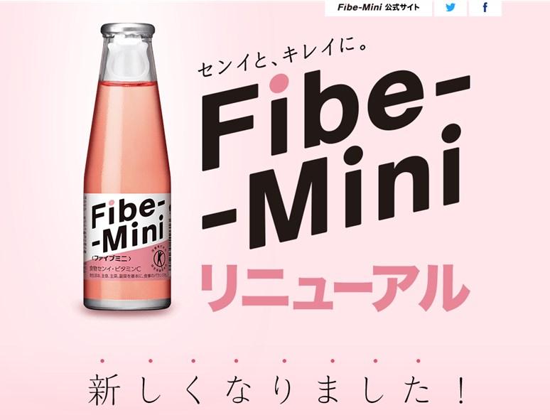 ファイブミニ(Fibe-Mini)の効果は?口コミ・評判・評価レビュー