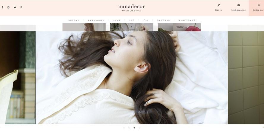 ナナデェコール(nanadecor)の効果は?口コミ・評判・評価レビュー