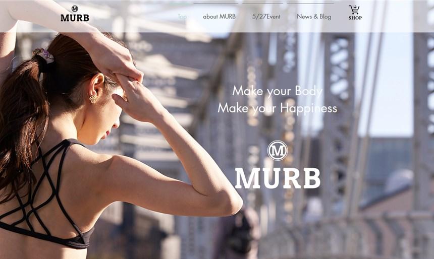 マーブ(MURB)の効果は?口コミ・評判・評価レビュー