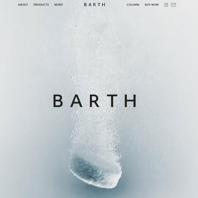中性重炭酸入浴剤バーズ(BARTH)の効果は?口コミ・評判・評価レビュー