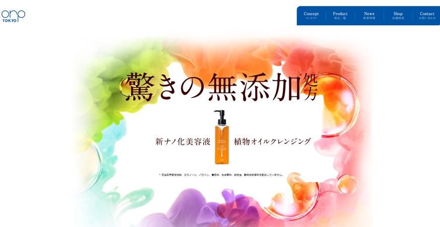 オーアールピー(ORP TOKYO)の効果は?口コミ・評判・評価レビュー