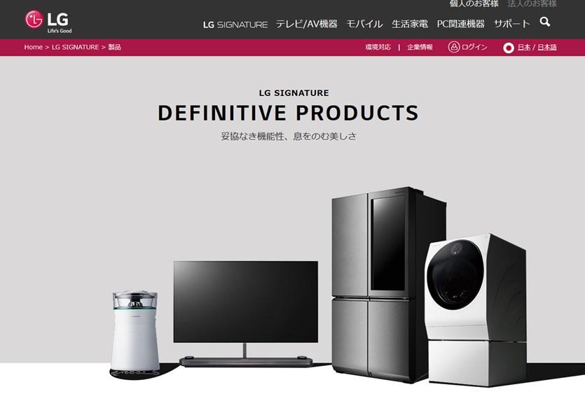LGシグネチャー空気清浄機(LG SIGNATURE)の効果は?口コミ・評判・評価レビュー