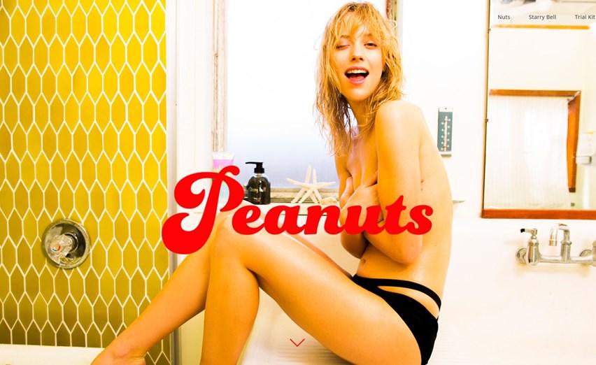 ピーナッツ(Peanuts)の効果は?口コミ・評判・評価レビュー