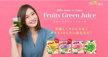 おいしいフルーツ青汁の口コミ・評価・レビュー