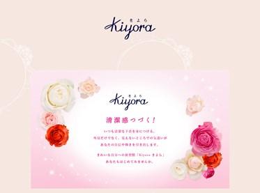 ソフィキヨラ(Kiyora)の口コミ・評価・レビュー