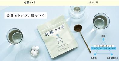 発酵マメ子の口コミ・評価・レビュー