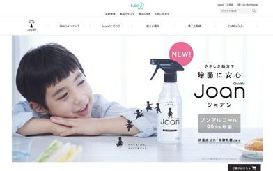 ジョアン(Joan)の口コミ・評価・レビュー